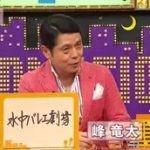 出没!アド街ック天国 ~よみうりランド~ 20160619