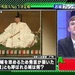 超ニッポン好き外国人No.1決定戦 クイズジャポン 名城寿司酒…日本知識王は? 20160619
