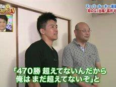 坂上忍の勝たせてあげたいTV 高松宮記念杯競輪GⅠ 20160619