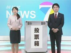 NHKニュース7 20160619