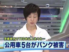 Get Sports「清宮幸太郎▽EURO▽美女ボクサー密着▽水球日本代表」 20160619