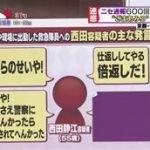 白熱ライブ ビビット 国分太一 真矢ミキ 20160620