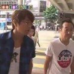 モヤモヤさまぁ~ず2「香港」 20160619