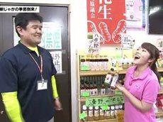 かながわ旬菜ナビ「新たま・新じゃがの季節到来!~はだの~」 20160620