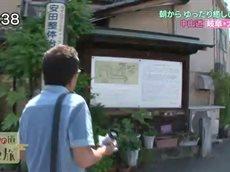 歴史の道 歩き旅~大和田獏 中山道の宿場町を巡る旅「大井宿」~ 20160620