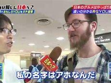 YOUは何しに日本へ?■YOUの愛スゴすぎ…今夜も奇跡がボコボコ誕生!SP■ 20160620