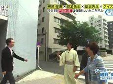 なるほどストリート「榊原郁恵が永代通りを散歩」 20160620