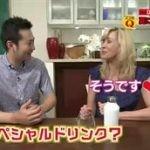 """あさイチ「スゴ技Q この夏必見! お出かけ""""マイボトル""""」 20160621"""