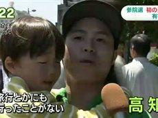 NHKニュース おはよう日本 20160621 0700