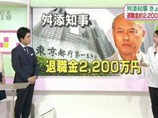 首都圏ネットワーク 20160621