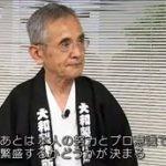 """ガイアの夜明け【新たな""""プロ""""の育て方】 20160621"""