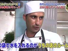 ぶっこみジャパニーズ第6弾 4時間スペシャル! 20160621