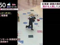 あさチャン! 刃物男が暴れ4人死傷 20160622