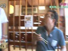 歴史の道 歩き旅~大和田獏 中山道の宿場町を巡る旅「落合宿」~ 20160622