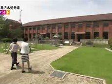 東京サイト 『旧三河島汚水処分場』 20160622