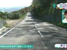 """サキどり↑「だまされてニッコリ!""""錯覚""""最前線」 20160622"""
