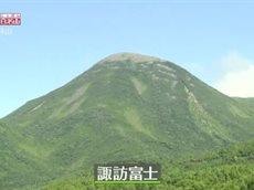 15分でにっぽん百名山「蓼科山」 20160622