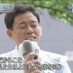 ニュースウオッチ9▽参議院選挙公示 注目選挙区は争点は?▽九州で猛烈な雨続く 20160622