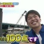 THEカラオケ★バトル U-18歌うま大甲子園 夏の3時間SP 20160622