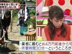 マツコ&有吉の怒り新党 20160622
