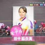 村上信五とスポーツの神様たち 20160622