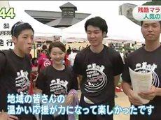 NHKニュース おはよう日本 20160623 0500