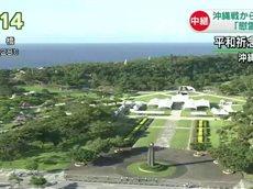 NHKニュース おはよう日本 20160623 0700