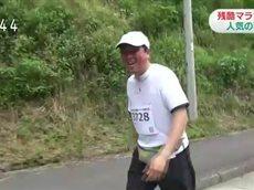 NHKニュース おはよう日本 20160623 0430