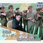 ニュースウオッチ9▽あすから再び雨▽慰霊の日・沖縄から河野キャスターが中継 20160623