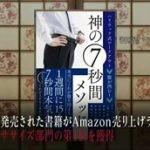ヨソで言わんとい亭~ココだけの話が聞ける(秘)料亭~ 20160623