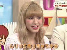 オトナヘノベル 10代ドラマ「拡散!カップル動画のキケン」 20160623