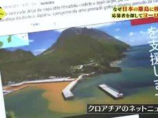 所さん!大変ですよ「世界中から日本の離島へ!?移住希望が殺到の謎」 20160623