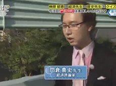 なるほどストリート「榊原郁恵が永代通りを散歩」 20160623