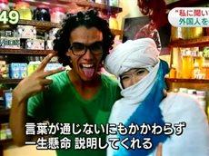 NHKニュース おはよう日本 20160624 0745