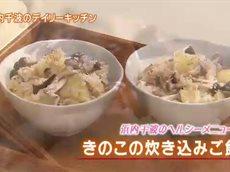 デイリーキッチン「浜内千波▽お出汁を使わない」 20160624