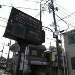 東京サイト 『地域の浸水対策』 20160624