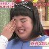 金曜★ロンドンハーツ 今夜何かが起きる!!芸能人たちのマジ恋&告白 20160624