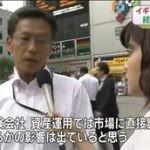 首都圏ネットワーク 20160624