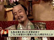 戦国鍋TV 20160624