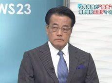 NEWS23 20160624