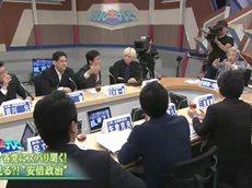 朝まで生テレビ! 20160624
