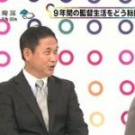 新・週刊フジテレビ批評 20160625