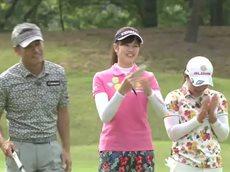 ゴルフの真髄【ゲスト:永峰咲希プロ】 20160625