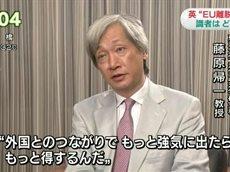 NHKニュース おはよう日本 20160625 0700