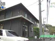 渡辺篤史の建もの探訪 20160625