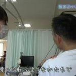 目撃!日本列島「さまよう患者を救え~東京初 救急専門病院~」 20160625