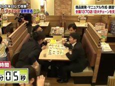 世界が驚いたニッポン!スゴ~イデスネ!!視察団 2時間スペシャル 20160625