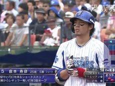 SAMURAI BASEBALL「DeNA×巨人」 20160625