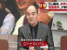 スーパーJチャンネル 20160625