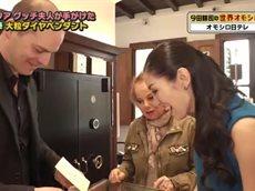今田耕司の世界オモシロ通販!!第3弾 20160625